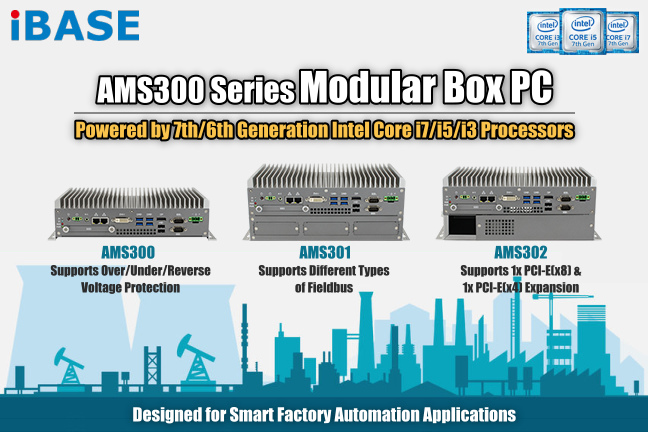 Introducing the iBase AMS300 Series
