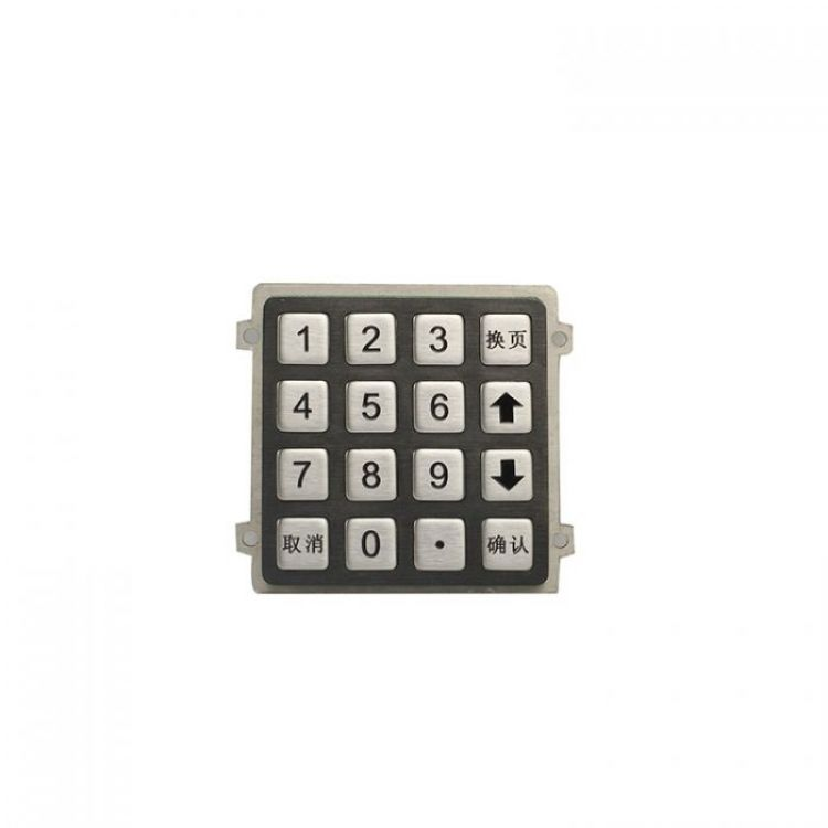 RKP-B55-BT RUGGED Keypad
