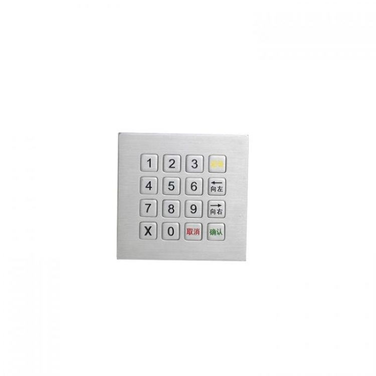 RKP-B75 RUGGED Keypad
