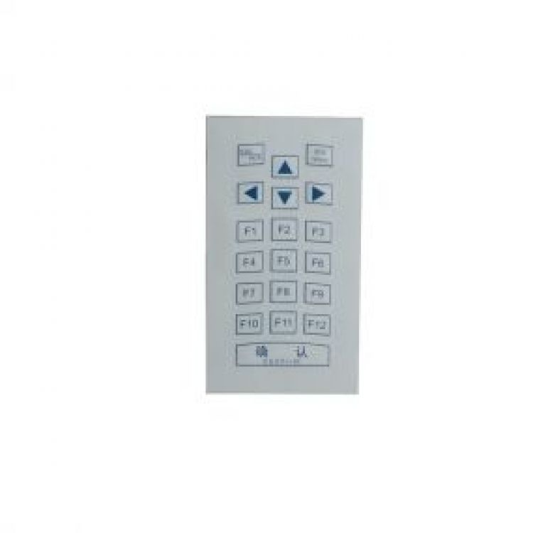 RKP-D80-19 RUGGED Keypad